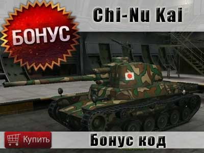 Тактики на картах в world of tanks для командных боев