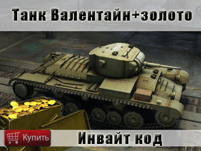Патч для tanks of world of tanks 0